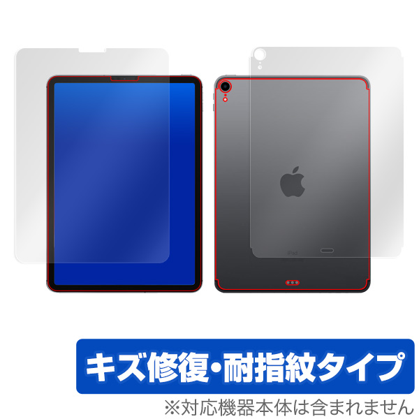 iPad Pro 11インチ (2018) (Wi-Fi + Cellularモデル) 用 保護 フィルム OverLay Magic for iPad Pro 11インチ (2018) (Wi-Fi + Cellularモデル) 『表面・背面セット』 液晶 保護 フィルム シート シール フィルター キズ修復