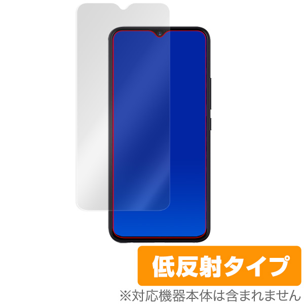 UMIDIGI F1 用 保護 フィルム OverLay Plus for UMIDIGI F1 液晶 保護 アンチグレア 非光沢 低反射