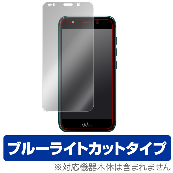 OverLay Eye Protector for Wiko WIM Lite