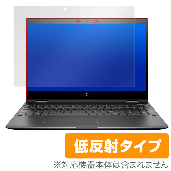 OverLay Plus for HP Spectre x360 15-ch000 シリーズ