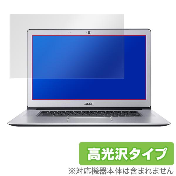OverLay Brilliant for Acer Chromebook 15 CB515-1HT