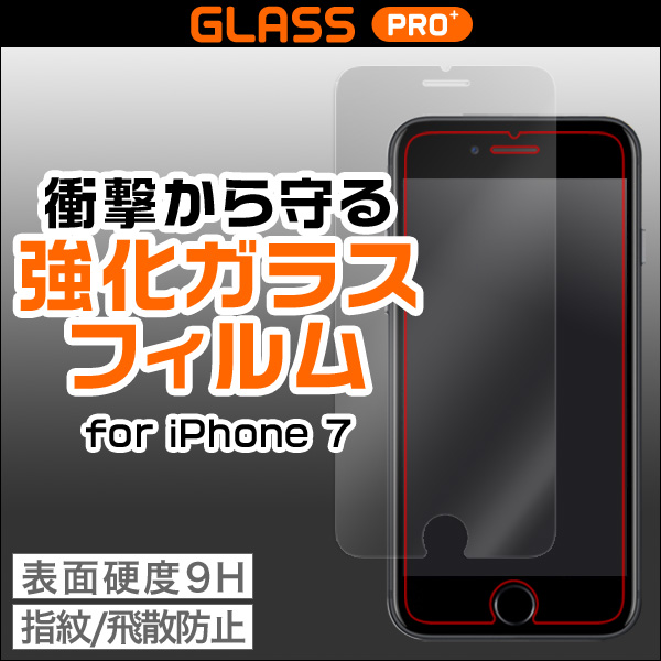 GLASS PRO+ Premium Tempered Glass Screen Protection for iPhone 7