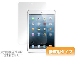 OverLay Plus for iPad mini 3/iPad mini Retinaディスプレイ/iPad mini(第1世代) 表面用保護シート