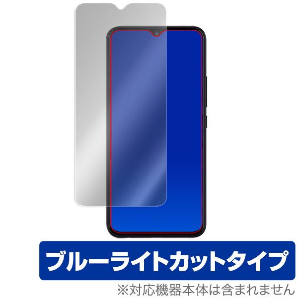UMIDIGI F1 用 保護 フィルム OverLay Eye Protector for UMIDIGI F1 液晶 保護 目にやさしい ブルーライト カット
