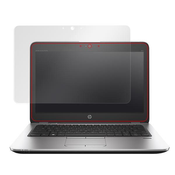 OverLay Magic for HP EliteBook 820 G3