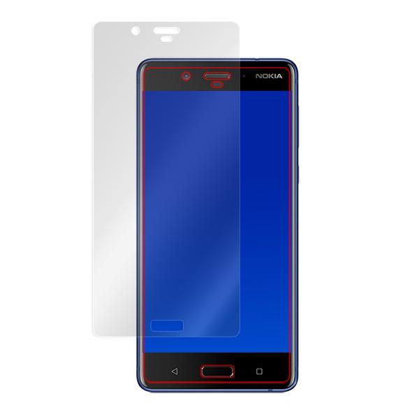 OverLay Plus for Nokia 8