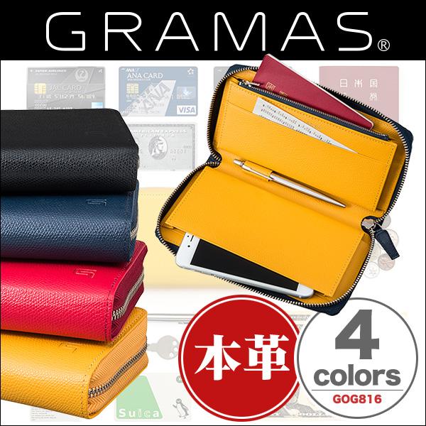 """GRAMAS """"Piccolo"""" SingleZip Organizer Wallet GOG816"""