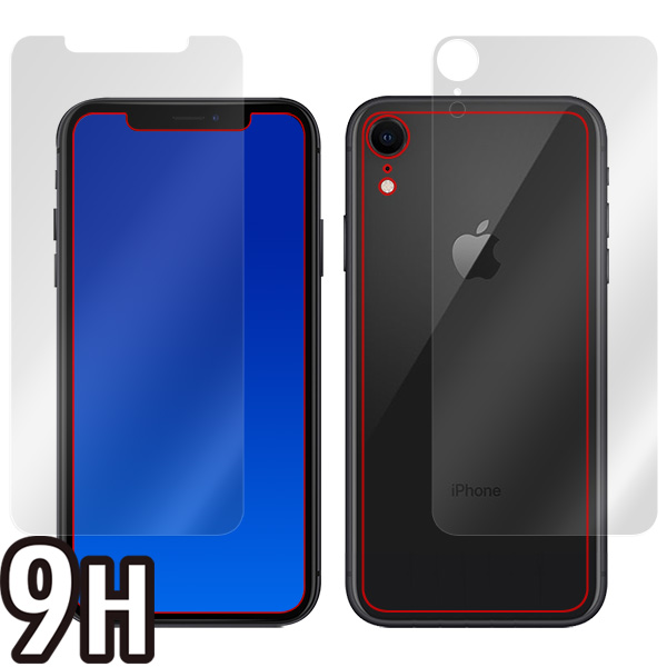 OverLay 9H Plus for iPhone XR 『表面・背面セット』