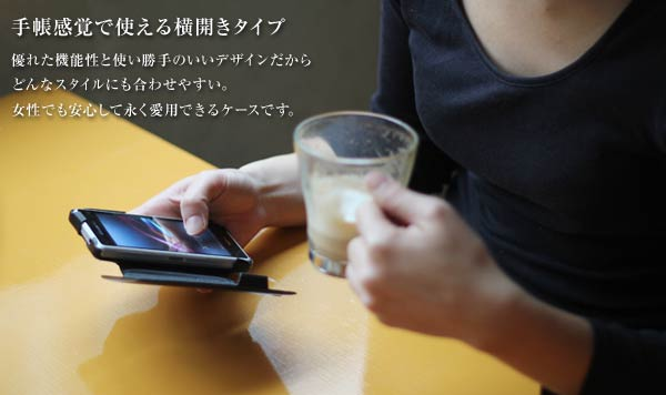 Noreve Illumination Couture Selection レザーケース for Xperia (TM) Z1 f SO-02F 卓上ホルダ対応