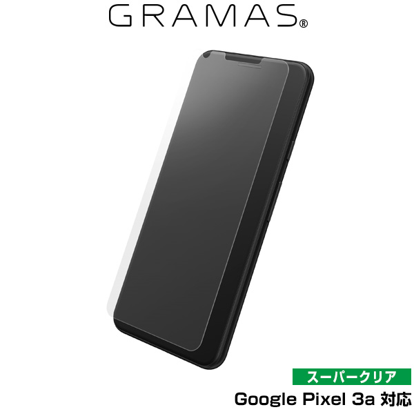 Google Pixel 3a 用 保護ガラス GRAMAS Protection Glass Normal for Google Pixel 3a 表面硬度9H スーパークリアタイプ グーグル ピクセル スリーエー Made for Google