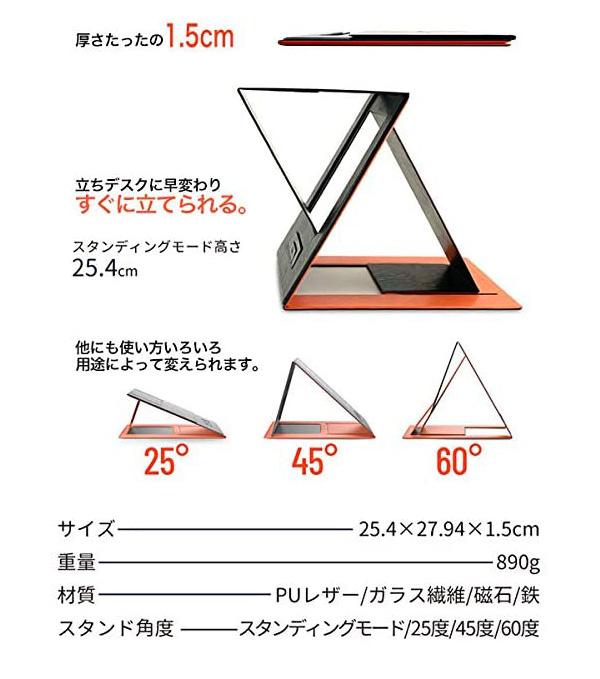MOFT-Z モフト 極薄設計 折りたたみ式 ノートパソコンスタンド スタンディングデスク MOFT-Z The Foldable 5-in-1 Sit-Stand Laptop Desk MS015-1 国内正規代理店 4段階角度調整可能 耐荷重10kg