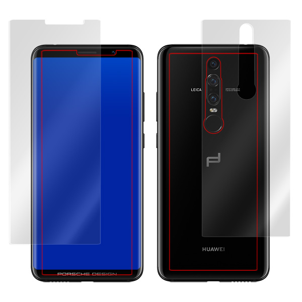 OverLay Brilliant for PORSCHE DESIGN HUAWEI Mate RS 極薄『表面・背面セット』