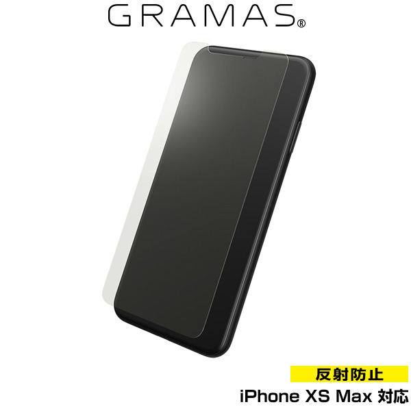 GRAMAS Protection Glass Anti Glare for iPhone XS Max