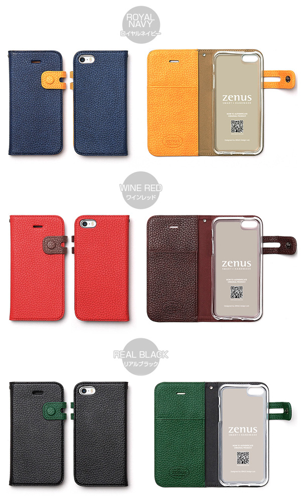 Zenus Color Edge Diary for iPhone SE