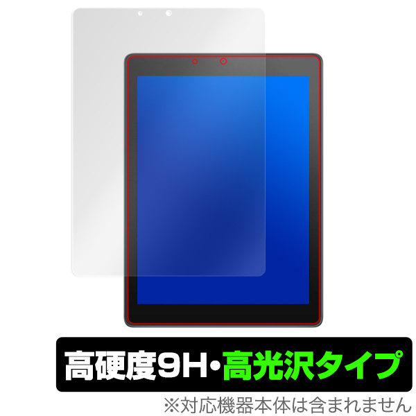 Chromebook Tablet CT100PA 用 保護 フィルム OverLay 9H Brilliant for ASUS Chromebook Tablet CT100PA 9H 高硬度で透明感が美しい高光沢タイプ クロームブック タブレット シーティー100ピーエー