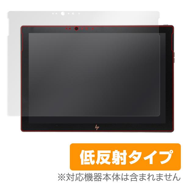OverLay Plus for HP Spectre x2 12-c000