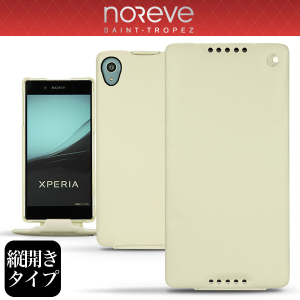 Noreve Ambition Selection レザーケース for Xperia (TM) Z4 SO-03G/SOV31/402SO