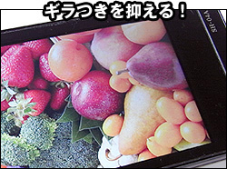 OverLay Plus for Xperia X Compact SO-02J 表面用保護シート