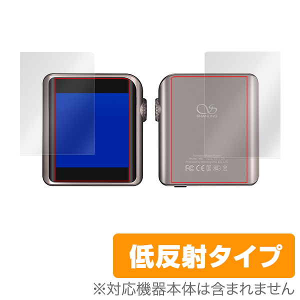 OverLay Plus for Shanling M0 『表面・背面セット』