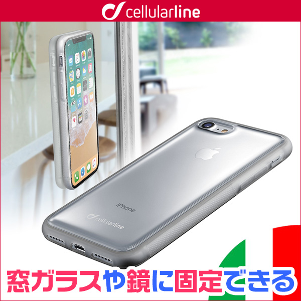 cellularline Selfie 自撮可能ケース for iPhone SE / 5s / 5