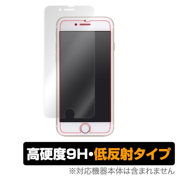 iPhoneSE 第2世代 2020 iPhone8 iPhone7 保護 フィルム OverLay 9H Plus for iPhone SE 第2世代 (2020) / iPhone 8 / iPhone 7 9H 高硬度で映りこみを低減する低反射タイプ アイフォンSE 2020
