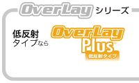 OverLay Brilliant for TORQUE X01 『液晶・背面ディスプレイ用セット』