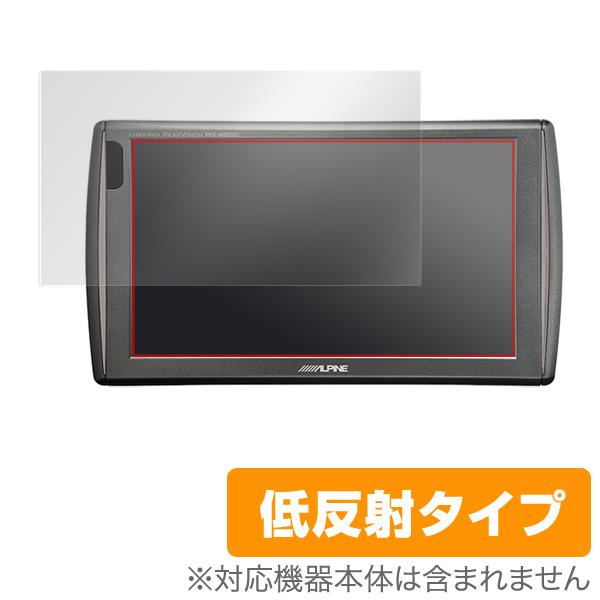 OverLay Plus for アルパイン 9型WVGA リアビジョン PKG-M900SC