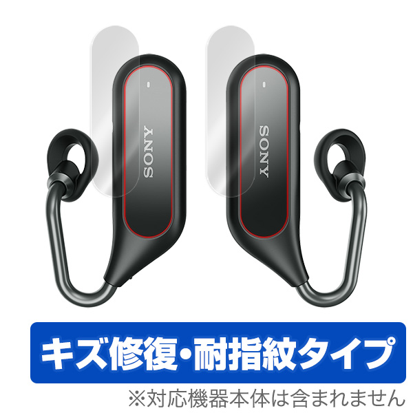 OverLay Magic for Xperia Ear Duo XEA20 左右セット (2セット入り)