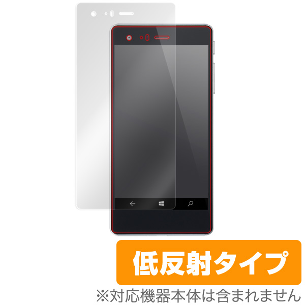 OverLay Plus for VAIO Phone A VPA0511S / VAIO Phone Biz VPB0511S