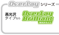 OverLay Magic for TORQUE X01 『液晶・背面ディスプレイ用セット』