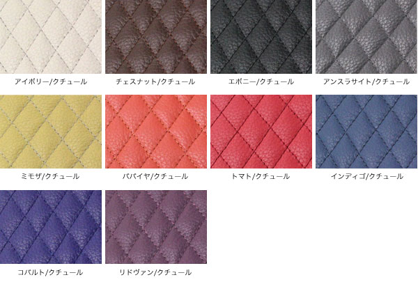 Noreve Ambition Couture Selection レザーケース for Xperia (TM) Z3 SO-01G/SOL26/401SO 横開きタイプ(背面スタンド機能付)