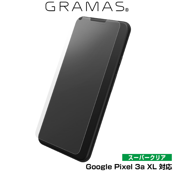 Google Pixel 3a XL 用 保護ガラス GRAMAS Protection Glass Normal for Google Pixel 3a XL 表面硬度9H スーパークリアタイプ グーグル ピクセル 3a XL Made for Google