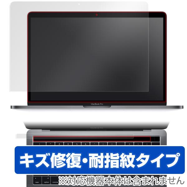 MacBook Pro 13インチ (2019) Touch Barシートつき 用 保護 フィルム OverLay Magic for MacBook Pro 13インチ (2019/2018/2017/2016) Touch Barシートつき 液晶 保護 キズ修復 耐指紋 防指紋 コーティング