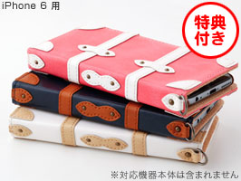 Sinra Design Works Trolley Case for iPhone 6