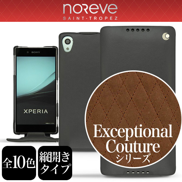 Noreve Exceptional Couture Selection レザーケース for Xperia (TM) Z4 SO-03G/SOV31/402SO
