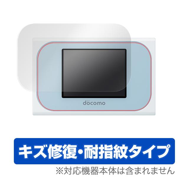 OverLay Magic for Wi-Fi STATION N-01J