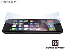 AFPクリスタルフィルムセット for iPhone 6