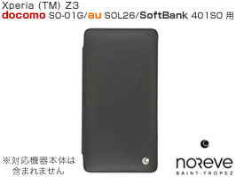 Noreve Perpetual Selection レザーケース for Xperia (TM) Z3 SO-01G/SOL26/401SO 卓上ホルダ対応