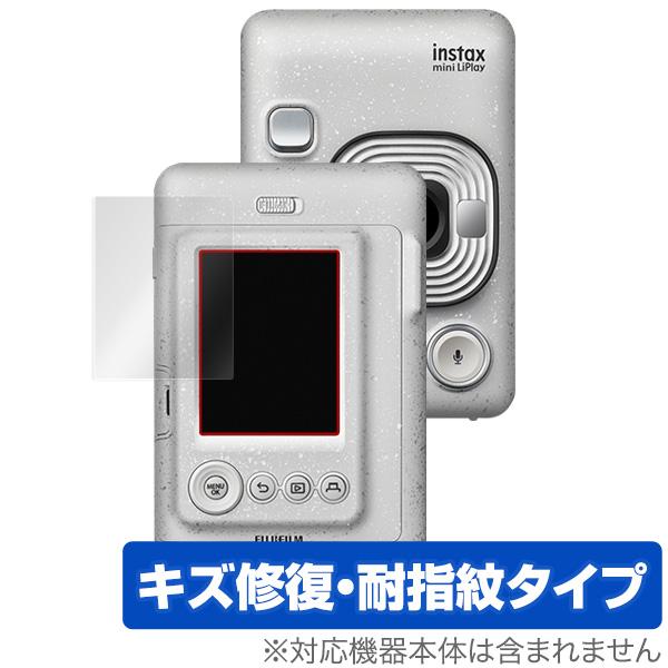 チェキ instax mini LiPlay 用 保護 フィルム OverLay Magic for チェキ instax mini LiPlay 液晶 保護 キズ修復 耐指紋 防指紋 コーティング チェキ インスタックスミニ リプレイ