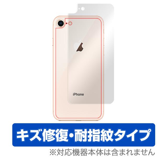 iPhoneSE 第2世代 2020 iPhone8 iPhone7 背面 保護 フィルム OverLay Magic for iPhone SE 第2世代 (2020) / iPhone 8 / iPhone 7 本体保護フィルム キズ修復 耐指紋コーティング アイフォンSE 2020