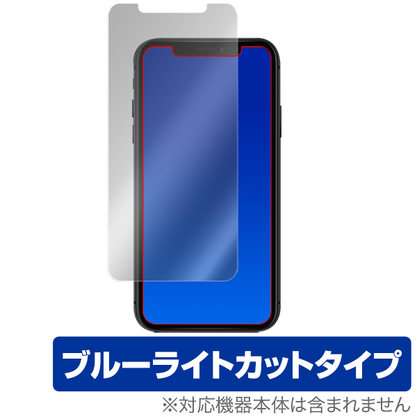 iPhone 11 / XR 保護 フィルム OverLay Eye Protector for iPhone 11 / XR 液晶 保護 目にやさしい ブルーライト カット アイフォン 11 アイフォンテンアール