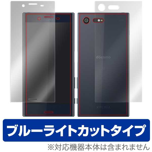 OverLay Eye Protector for Xperia X Compact SO-02J 『表・裏(Brilliant)両面セット