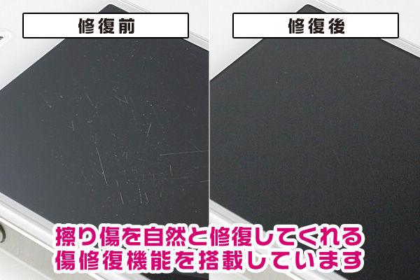 ASUS ZenBook 13 UX333FA (Core i3 ノングレア液晶) / UX331UA / UX331UAL / UX331UN 用 保護 フィルム OverLay Magic 液晶 保護 フィルム キズ修復 耐指紋 防指紋 コーティング