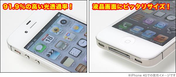 OverLay Magic for iPad mini 3/iPad mini Retinaディスプレイ/iPad mini(第1世代) 表面用保護シート