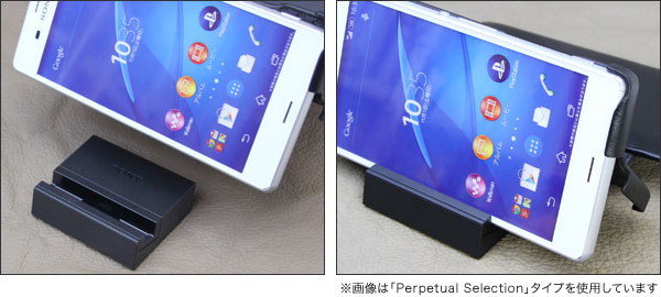 Noreve Ambition Selection レザーケース for Xperia (TM) Z3 SO-01G/SOL26/401SO 卓上ホルダ対応