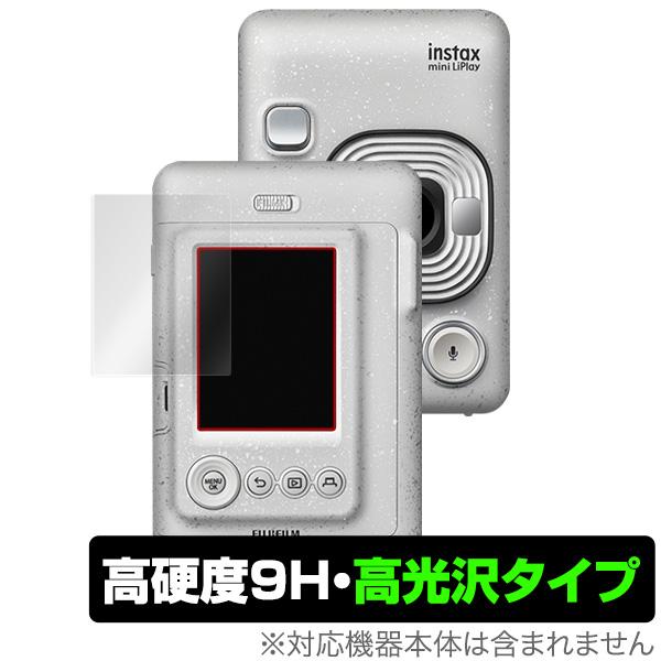 チェキ instax mini LiPlay 用 保護 フィルム OverLay 9H Brilliant for チェキ instax mini LiPlay 9H 高硬度で透明感が美しい高光沢タイプ チェキ インスタックスミニ リプレイ