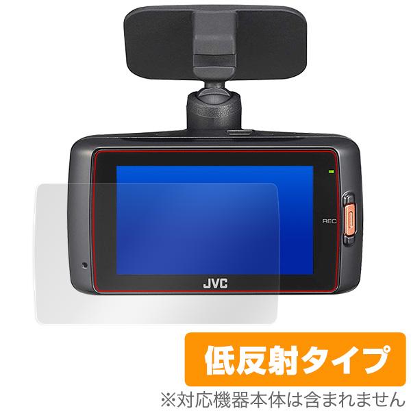 ドライブレコーダー GC-DR1 用 保護 フィルム OverLay Plus for JVC ドライブレコーダー GC-DR1 液晶 保護 アンチグレア 低反射 防指紋