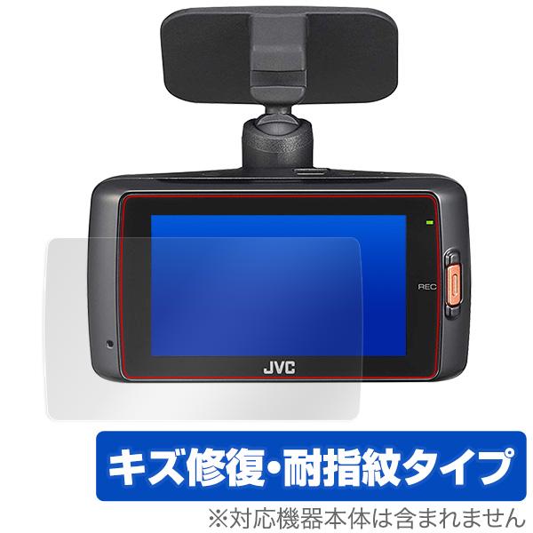 ドライブレコーダー GC-DR1 用 保護 フィルム OverLay Magic for JVC ドライブレコーダー GC-DR1 液晶 保護 キズ修復 コーティング