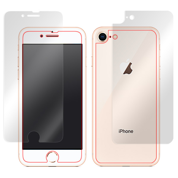 iPhoneSE 第2世代 2020 iPhone8 iPhone7 表面 背面 保護 フィルム OverLay Brilliant for iPhone SE 第2世代 (2020) / iPhone 8 / iPhone 7 表面・背面セット 保護 フィルム 高光沢