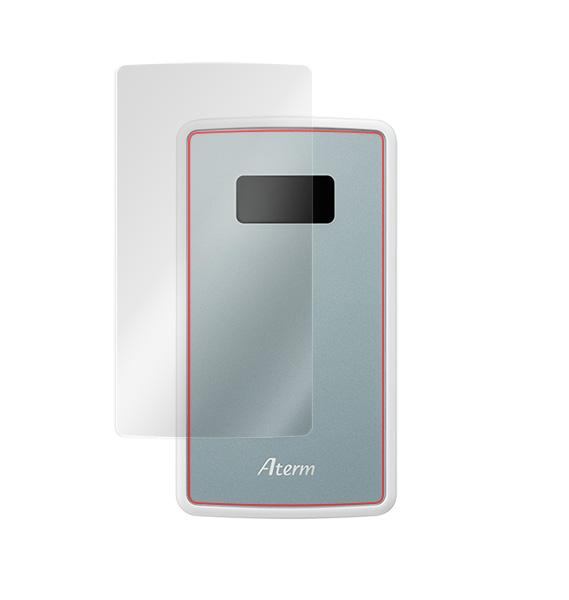 Aterm MP02LN / MP01LN 保護 フィルム OverLay Brilliant for Aterm MP02LN / MP01LN 液晶 保護 高光沢 防指紋 指紋がつきにくい
